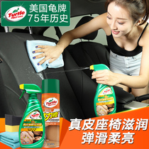 Tortoise Leather Moisturizing Cream car seat interior refurbishment maintenance Wax Maintenance Oil cleaning agent leather Care