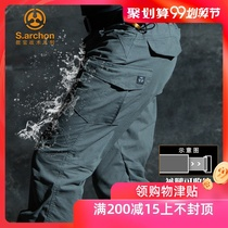 Spring and autumn lightning instructors tactical trousers male outdoor overalls military uniforms elastic waterproof straight training pants