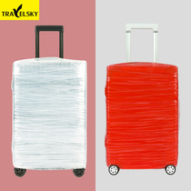 PE stretch film plastic packaging film packing film luggage bag luggage bag packing belt travel must