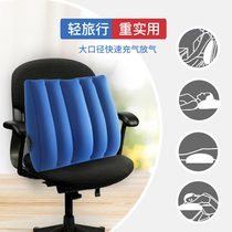 Travel Pillow Office must-have waist train plane waist by portable Four Seasons multifunctional inflatable cushion