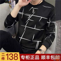 Big tea vision mens Tu Dian Lin Mei Sheng can be counter genuine autumn Korean slim casual sweater buy one get one free