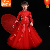 Girls hanfu autumn and winter with velvet thickening children's costume Chinese wind Tang dress New Year clothes baby girl New Year clothes winter