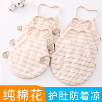 Baby cotton flower Belly Baby padded sleeping belly newborn cotton pocket around the anti-cool autumn and winter