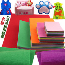 Kindergarten handmade DIY production fabric non-woven cut fabric nonwovens material package felt cloth 40 color