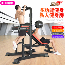 Horizontal bar home indoor family adult single bar single bar multi-function bench press fitness equipment pull-ups