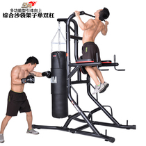 Boxing sandbags hanging vertical home Sanda children adult taekwondo sandbag tumbler rack training equipment