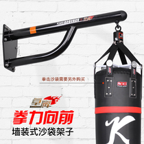 Zhuo card home indoor boxing sandbag shelf wall sandbag hanging bracket hook hanging rack training equipment