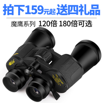 New BIJIA10-120X zoom binoculars high-definition high-power low-light night vision non-infrared concert