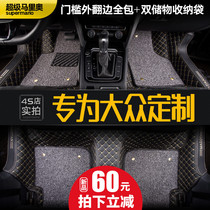 Dedicated to the Volkswagen new maiteng Ling du tuoyue 19 models sueteng lang Yi Tu view Passat full surrounded car mats