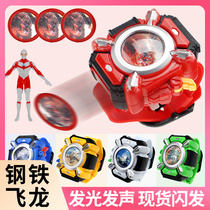 Ultraman rise of the iron and Steel Dragon 2 1 Tyrannosaurus Ultraman watch Summoner toy genuine suit Transfiguration