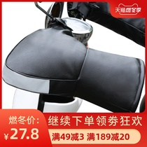 Motorcycle handle electric handlebar cover winter battery handlebar cover warm waterproof thickening straddle 125 sets