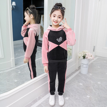 Net Red children's clothing girls autumn and winter suit 2019 new Korean version of children in the Big child Yang Qi gold velvet two sets