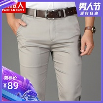 Mens pants 2019 new business casual dress trousers to work wild fashion simple dad installed trousers