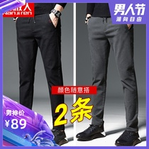 Antarctic mens autumn mens pants 2019 new tide loose spring and autumn straight Wild knit trousers casual pants