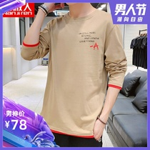 Antarctic long-sleeved T-shirt slim boys 2019 autumn new sports sweater casual trend on the clothes round neck