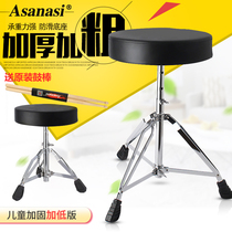 Rack drum stool jazz drum stool children drum stool adult universal drum pedal t500 can lift bold plus high