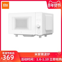 Millet microwave smart home small multi-purpose large flat automatic microwave official authentic New