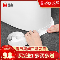 Toilet stickers decorative edge waterproof stickers toilet base mats mildew beauty seam stickers bathroom corner gap stickers