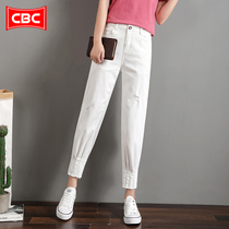 CBC white casual pants female loose high waist was thin harem pants summer thin section nine feet Daddy jeans