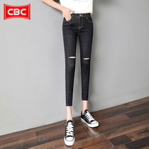 High waist nine points jeans female summer thin section High stretch was thin feet black pants fur hole pencil pants