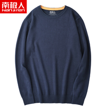 Sweater men loose jacket autumn and winter trend within the male section of the line of clothing mens round neck thin section of knitted sweater bottoming shirt tide