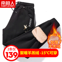 Mens trousers plus velvet thickening winter Super fire cec trend mens plus fertilizer to increase the shut sports pants Lamb cashmere pants