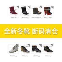 FIAM Fei yam counter part of the slightly flawed does not affect the wear of the New broken code clearance womens boots A1