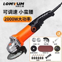 Longyun speed grinder multi-purpose household polishing hand grinder small grinding cutting machine hand grinding machine