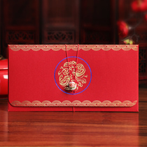 Philippine search wedding retro red bag wedding supplies personalized creative Chinese wedding Cypriot thousands of yuan hard paper is the seal