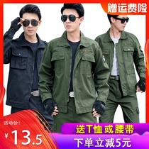 Workwear suit mens summer thin labor protection clothing welding cotton anti-hot wear wear work uniform labor clothes