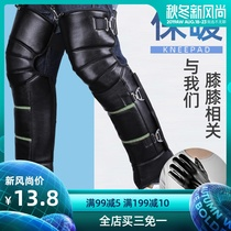 Electric battery car warm knee men and women riding motorcycle leather knee pads winter windproof cold wind leg