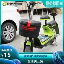 With a lock bicycle basket front basket electric battery car basket basket bicycle basket blue basket waterproof anti-theft front hanging