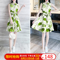 Avocado green dress 2019 new summer waist was thin women tide quality matcha green popular skirt womens year
