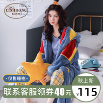 Coral velvet nightgown female long section of the winter sweet cute zipper bathrobe stitching thick flannel pajamas autumn and winter models