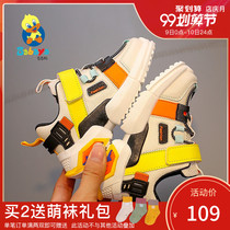 Baba duck boy sports shoes children's casual shoes mesh breathable 2019 autumn New ins net red shoes female