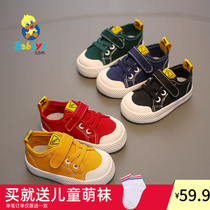 Baba duck canvas shoes baby shoes 1-2-3 years old soft bottom boys shoes girls casual shoes toddler shoes girls shoes