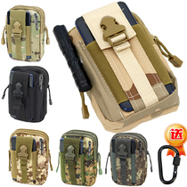 Multi-function sports pockets male outdoor leisure running belt water repellent bag mobile phone pockets men wear belt