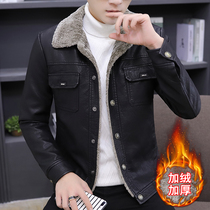 Winter Velvet leather coat male slimming thick leather jacket youth handsome cotton clothes Autumn mens top tide