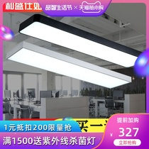 And Sheng Shi such as office chandelier led strip light square gym fluorescent rectangular ceiling chandelier