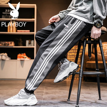 Playboy mens Tide brand sports pants Korean version of the trend beam foot wild paragraph spring and autumn loose casual pants