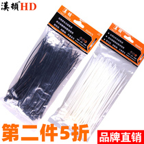Hanton nylon cable ties cable ties wire strapping wire harness ribbon cable organizer strap plastic strap