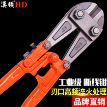 Hamden strong shear steel scissors forceps strong power saving wire cutter scissors threaded steel round lock segment wire pliers