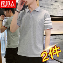 Antarctic men's short-sleeved T-shirt Korean version lapel slim half sleeve 2020 Summer POLO shirt men's handsome top C