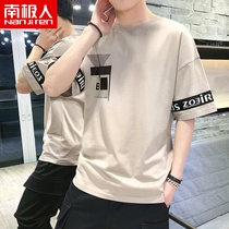 2) mens short-sleeved T-shirt 2019 New Tide brand trend summer loose cotton half-sleeved compassionate clothes mens C