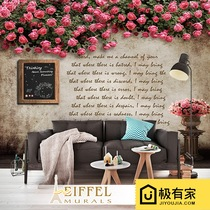 3d stereo Retro Rose roses art wallpaper living room coffee dining room TV background wallpaper internet cafe murals