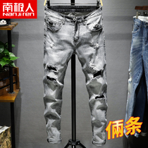 Antarctic stretch nine pants men slim feet pants casual 9 pants Korean version of the hole jeans trend of autumn