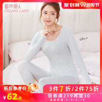 Urban beauty autumn new women's warm female thin section comfortable primer skin warm suit BW8102