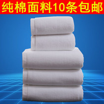 Star hotel dedicated hotel cotton towel cotton to increase the thickness of beauty salons bath white towel special batch