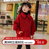 Girls woolen coat autumn and winter clothes 2019 new Big Child Korean version yangqi children in the long section thickened woolen coat