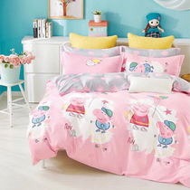 Cotton cartoon single quilt dormitory 150x200210 cute baby pig childrens cotton quilt cover